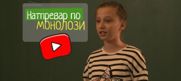 ilina nestorovska