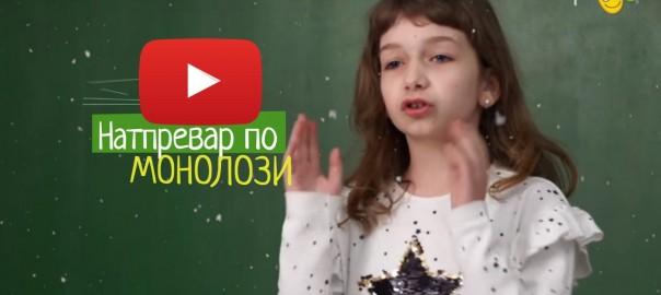 веда стефановиќ (2)